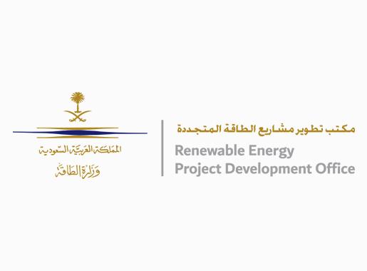 مكتب تطوير مشاريع الطاقة